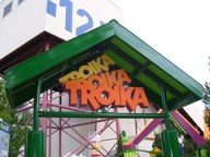 Cedar Point - Troika Sign