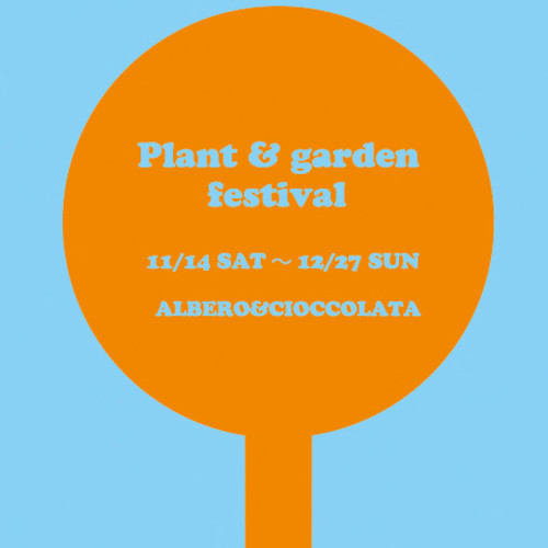 Plant & garden festival