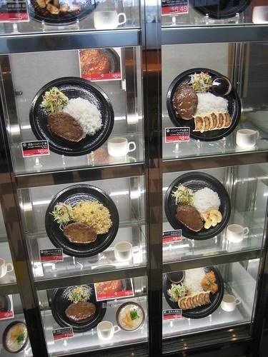 10-08-09_Mitsuwa_Supermarket_20