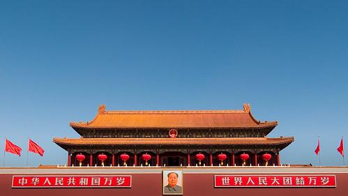 China_15859