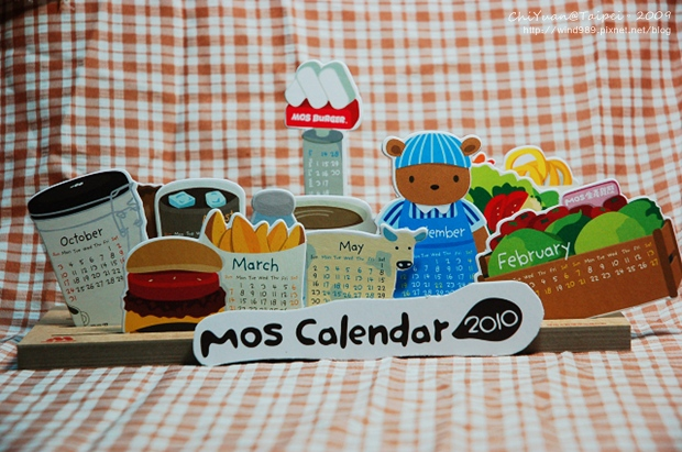 MOS 2010年曆11.jpg
