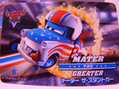 TOMICA MATER TALES (3)