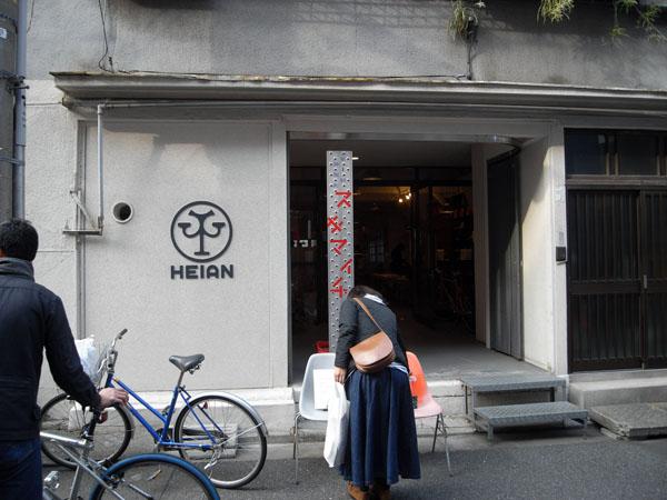 1108東京_026