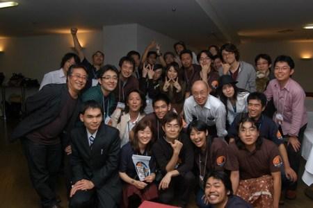 WordCamp Kyoto 2009