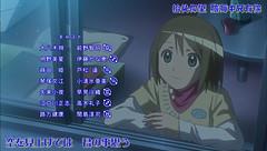 01-staff
