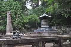 Ieyasus Tomb