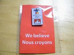 Petro-Canada Internal Olympic Pin