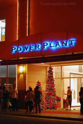 Rockwell Powerplant Mall entrance