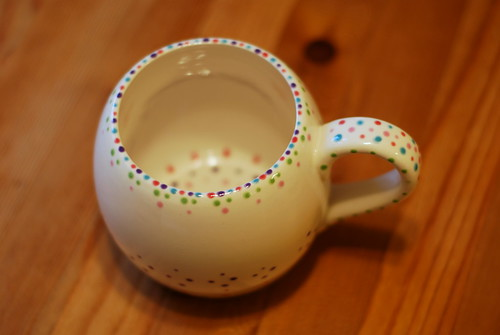 gifted cup - top