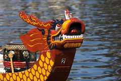 Dragon Boat Bow