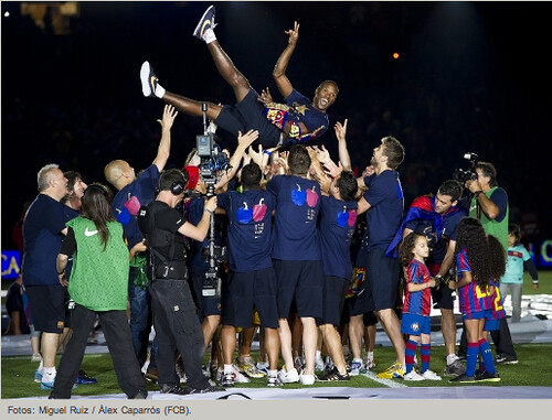 Fiesta de la Liga 2011