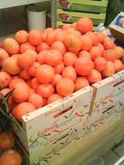 More Leader Price -- Oranges