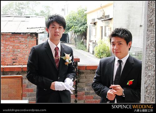 Fan_Syuan_565.jpg