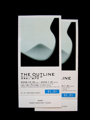 The Outline: The Unseen Outline of Things
