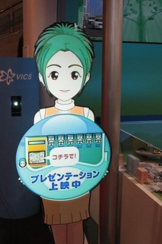 Tokyo Motor Show 2009 (30)