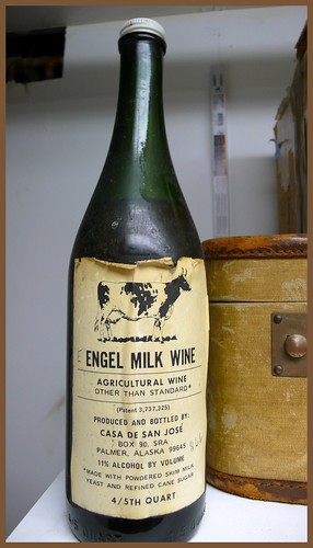 35 year old bottle, still mostly full.  It was about as bad as you can imagine.