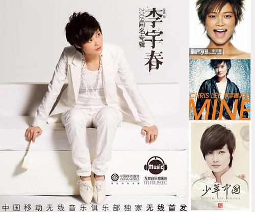 li Yuchun albums