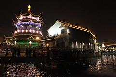 Suzhou Night Cruise