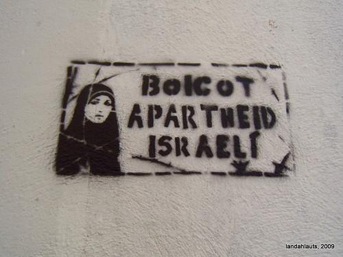 Boicot+a+los+productos+israel%C3%ADes