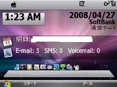 Leopard OS X theme on RealQVGA