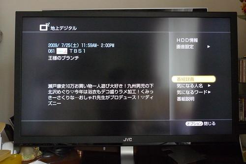 P1060690.JPG
