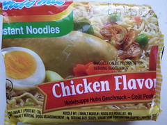 Chicken Flavor (IndoMie)