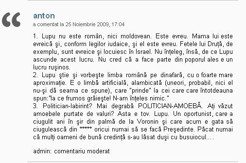 HotNews.md-2