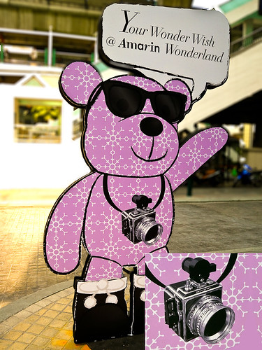 My Wonder Wish at Amarin Wonderland