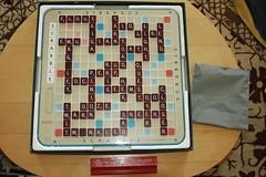 Solo Scrabble action