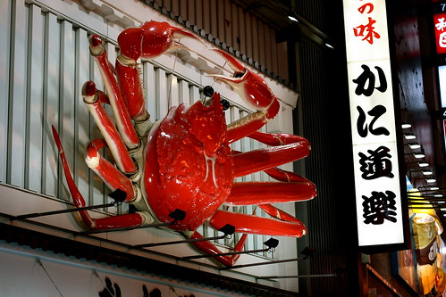 Osaka Crab - Dōtonbori