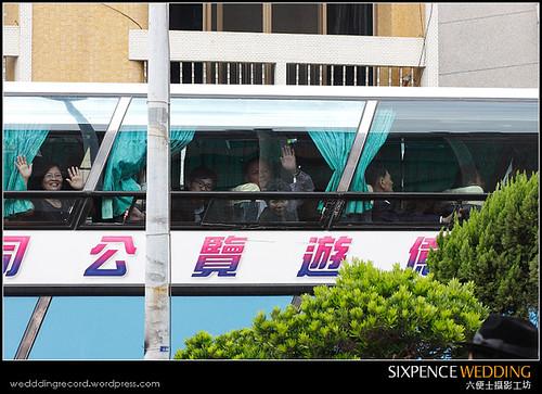 Fan_Syuan_794.jpg