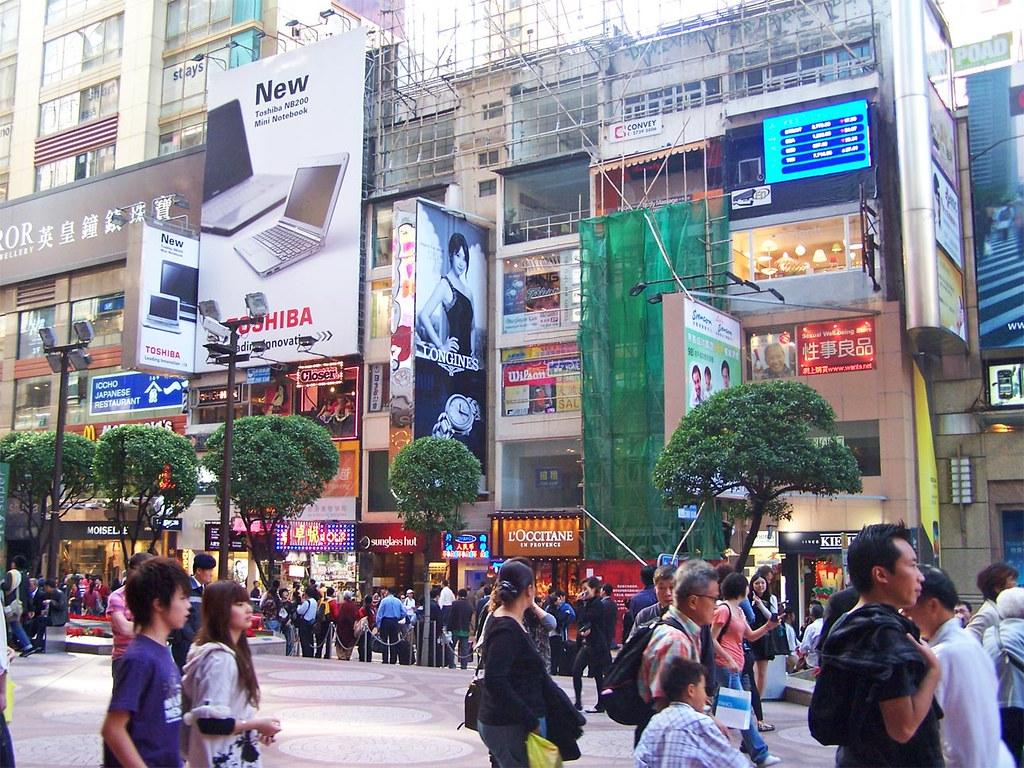 HK Times Square