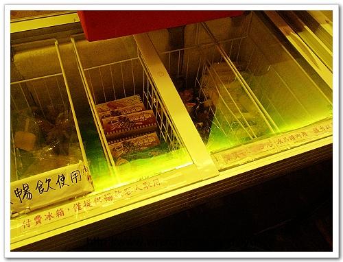 [美食.平鎮]蝦拼~蝦蝦吃翻天 @VIVIYU小世界