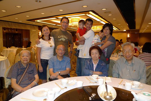 Family Gathering in HK
