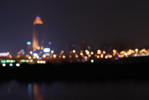 Fuzzy City