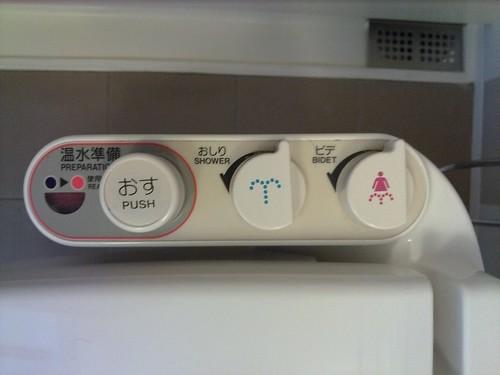 Toto Toilet Console