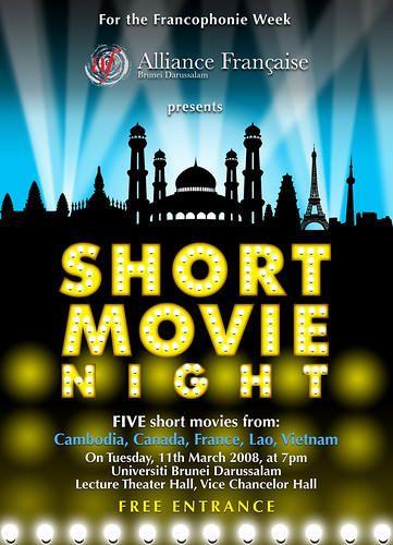 Short Movie Night by you.