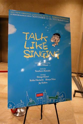 Talk like Singing