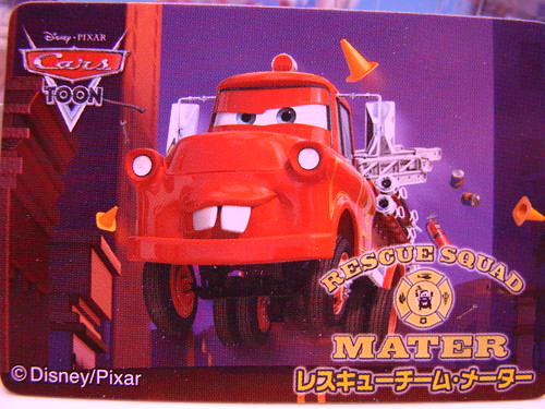 TOMICA MATER TALES (2)