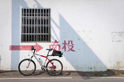 biking (3 of 20)