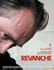 維也納復仇 Revanche