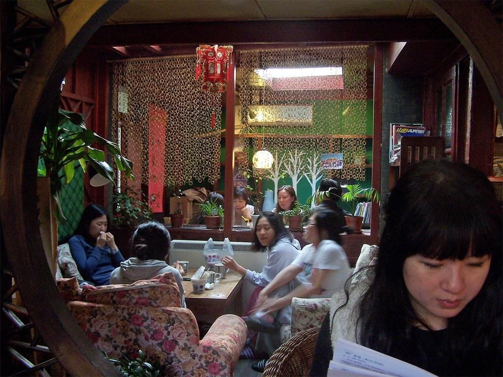 Cafe Nanluoguxiang