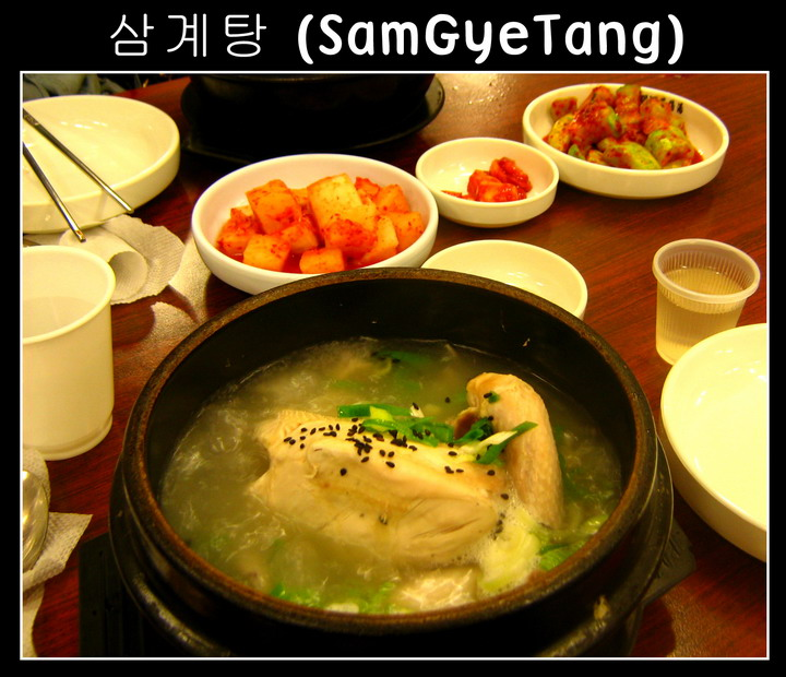 SamGyeTang in MyeongDong