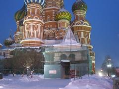 Moscou / Москва - Saint-Basile / Покровский собор