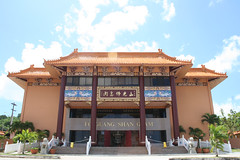 Guam Buddhist Temple