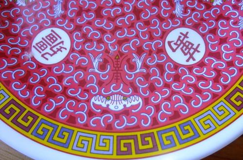 Tar-Hong Red Life Pattern Inverted Burning Man Head Plate. 2