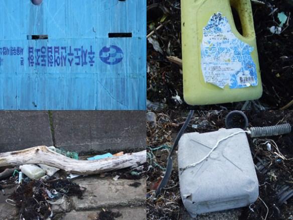 Drifting ashore garbage