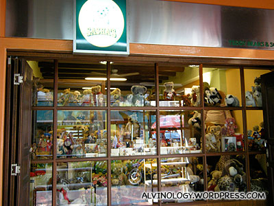 Teddy bear specialty shop