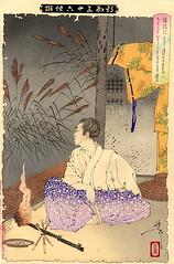 Yoshitoshi Ariwara Narihira