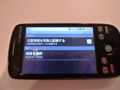 P1060597.JPG